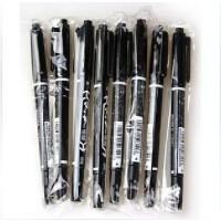 斑马牌小双头笔 记号笔 儿童绘画勾线笔 画画笔