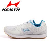 海尔斯跑步鞋男鞋运动鞋男透气夏季网面跑鞋