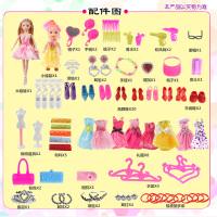芭比娃娃套装大礼盒女孩玩具婚纱衣服换装公主儿童洋娃娃