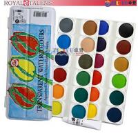 荷兰进口talens泰伦斯 透明固体水彩颜料24色铁盒套装 配有调和剂