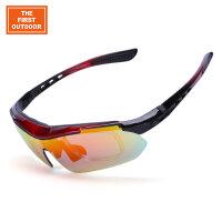 美国第一户外 骑行眼镜山地车 防尘防风沙偏光变色自行车眼镜透明