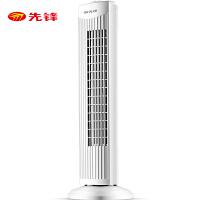 先锋(Singfun)塔扇无叶电风扇家用静音立式落地扇台式风扇落地小风扇空气循环扇 DTS-G1 白色