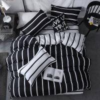 【家装节 夏季狂欢】床上四件套夏季冰丝三天宿舍单人床品床单被罩两件套件被套