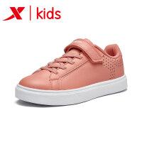 【限时直降】特步女鞋 女童板鞋春秋儿童运动鞋潮流韩版儿童小白鞋板鞋休闲鞋682114319159