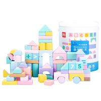 得力儿童积木拼装玩具益智马卡龙色男孩女孩宝宝智力开发拼插