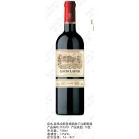 路易拉菲爱梅里赫干红葡萄酒