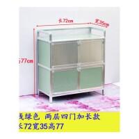 防水碗柜茶水柜小型迷你简易燃气灶户外分层储物柜餐边柜子资料柜 浅绿色 双层4门加长款 72x35x77 双门