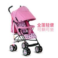 婴儿推车可坐可躺儿童宝宝轻便折叠伞车
