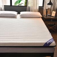 泰国乳胶床垫软垫加厚床褥学生宿舍海绵垫被地铺睡垫单人折叠垫子