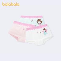 【2件6折:47.4】巴拉巴拉女童�妊�棉三角��和�短�中大童����女孩��力印花三�l�b