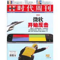 IT时代周刊 2012年第23期 总261期