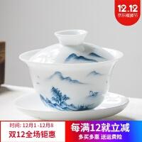 手绘三才盖碗茶杯景德镇白瓷单个青花瓷功夫泡喝敬沏陶瓷茶具中式
