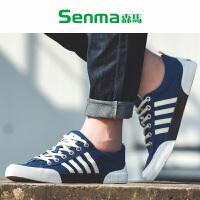 森马帆布鞋男士秋季韩版百搭休闲板鞋子男学生夏季个性复古低帮透气布鞋