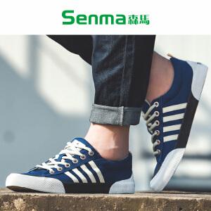 森马男鞋帆布鞋男士春夏季布鞋韩版潮流透气板鞋学生运动休闲鞋子