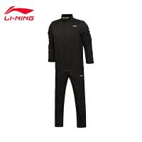 李宁运动套装男士训练系列开衫长袖卫衣卫裤立领外套运动服AACL001