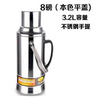 户外家用时尚休闲暖壶玻璃内胆热水瓶不锈钢开水瓶办公室保温暖瓶 8磅 本色 约3.2L