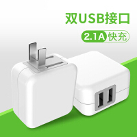 Liweek 苹果6充电器 iphone6s充电头 6splus充电器 iphone5s充电头se 三星s5 s6 s