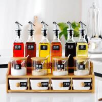 家用调料盒套装调味料罐调料架油瓶壶盐罐玻璃厨房用品置物架收纳用品