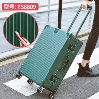 行李箱女学生28寸拉杆箱26寸皮箱密码箱24寸男旅行箱22寸箱包20寸