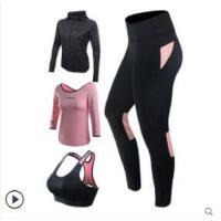 时尚女士愈加服套装显瘦外套长裤速干防震文胸瑜伽服四件套