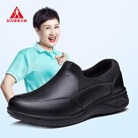 足力健老人鞋休闲皮鞋男中老年人爸爸舒适时尚软底轻便父亲运动鞋
