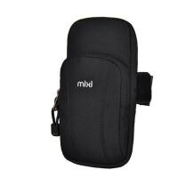 运动手臂包 男女手机包 跑步手机臂袋健身手腕包