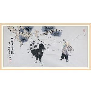 中国美术家协会会员 范曾《老子出关》DW226
