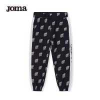 JOMA荷马针织长裤男童2020年秋季新款休闲训练透气健身运动裤子男满200减40