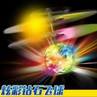 直升机感应飞行器七彩水晶球悬浮儿童遥控飞机玩具抖音同款男女孩