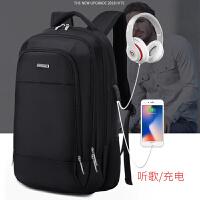 背包双肩包男青年时尚潮流商务旅行大容量男士电脑包高中学生书包