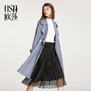 欧莎2018春装新款女装  干练时尚长款收腰风衣女外套A23003