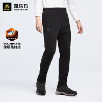 凯乐石抓绒裤男女秋冬户外保暖裤运动保暖抓绒长裤KG2032701