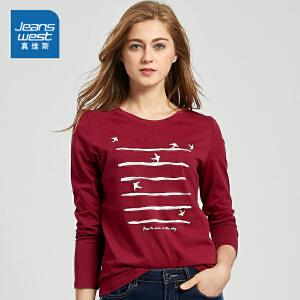 [尾品汇价:30.9元,20日10点-25日10点]真维斯女装 春秋装 圆领印花长袖T恤