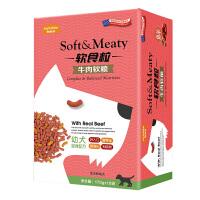 【1件3折】麦富迪软食粒牛肉味软粮1.7kg 狗粮牛肉味幼犬泰迪小型犬