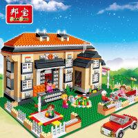 【小颗粒】邦宝创意积木益智拼搭玩具女孩别墅房子3合1莱茵小筑8369