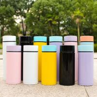 创意直身杯保温杯男女士学生不锈钢便携运动水杯促销礼品定制杯子