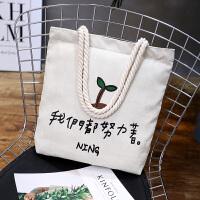 韩版帆布包女学生单肩手提两用包简约百搭文艺潮大容量麻绳购物袋