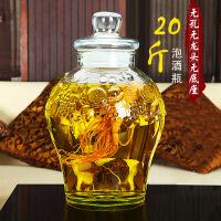 【家装节 夏季狂欢】泡酒玻璃瓶带龙头10斤密封罐专用酒瓶酒坛子家用