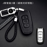 【家装节 夏季狂欢】适用吉利新帝豪GS博越GL博瑞钥匙套S1远景X6X3缤越缤瑞汽车壳包扣