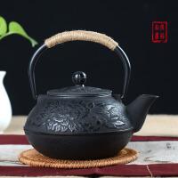 铁茶壶日本南部生铁壶茶具烧水煮茶老铁壶铸铁茶壶日本铁壶纯手工泡茶壶功夫茶具铸铁壶无涂层