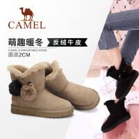 Camel/骆驼女鞋2018冬季新品时尚萌趣毛茸小球靴子舒适保暖雪地靴