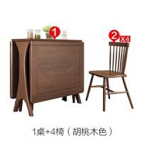 创意家具实木餐桌 功能折叠餐桌椅组合简约现代小户型饭桌子时尚