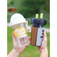 【家装节 夏季狂欢】抖音网红塑料杯创意个性潮流吸管杯一杯双饮分隔女学生水杯子
