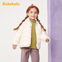 【2件5折价:149.5】巴拉巴拉男童羽绒服童装秋冬2019新款宝宝时洋气保暖棒球式外套女