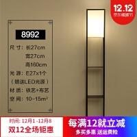 新中式落地灯客厅卧室书房茶几床头中国风古典创意个性立式台灯