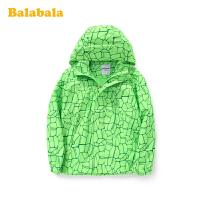 巴拉巴拉童装儿童加绒连帽外套男童上衣2020新款春装洋气韩版保暖