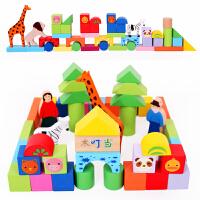儿童积木益智100粒木制森林动物智力宝宝婴儿幼儿玩具1-3-6周岁