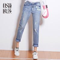 【满199减20】OSA欧莎女装秋装新款 时尚字母贴布绣花牛仔裤C53122