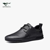 七匹狼男鞋秋季新款软底软面头层牛皮正品耐磨系带男士休闲皮鞋子