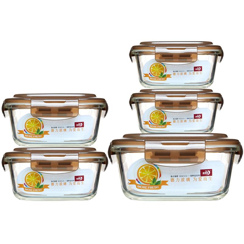 青苹果 耐热玻璃保鲜盒套装 5件套 BXHK05-1 烤箱 冰箱 微波炉适用保鲜盒
